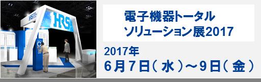 JECA 2017