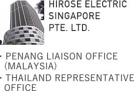 HIROSE ELECTRIC SINGAPORE PTE. LTD.・PENANG LIAISON OFFICE (MALAYSIA)・THAILAND REPRESENTATIVE OFFICE